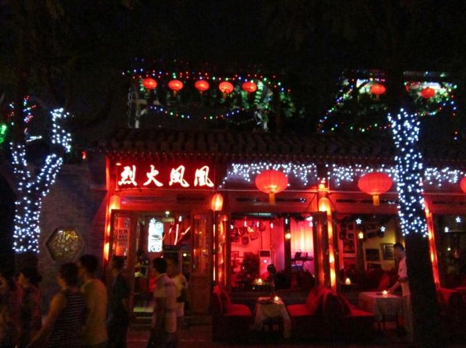 The Houhai Lake area of Beijing