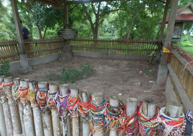 The Killing Fields and the S – 21 Prison, Cambodia